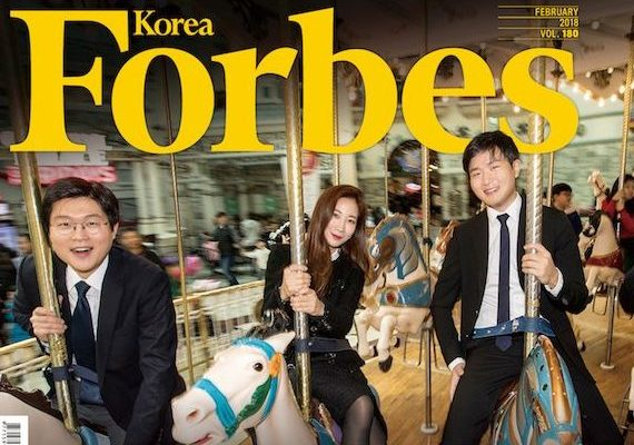 Korea Forbes February 2018